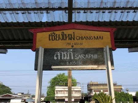 f:id:gogo-thailand:20170910135022j:plain