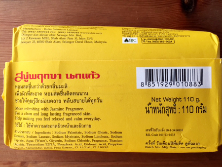 f:id:gogo-thailand:20171020233605j:plain