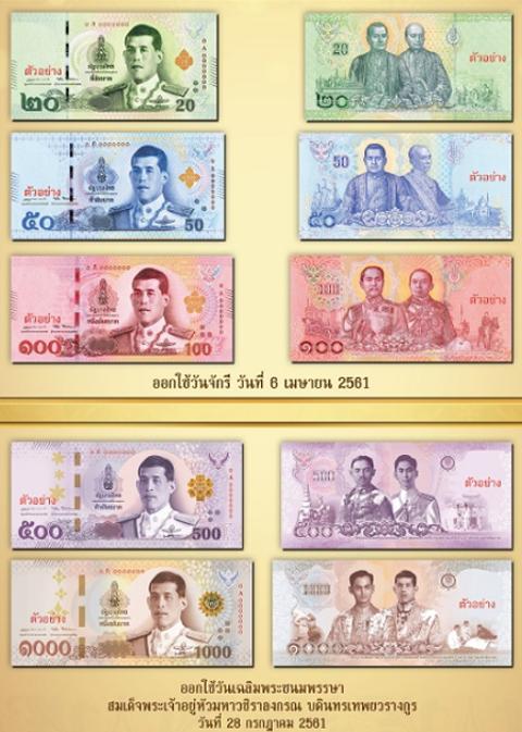 f:id:gogo-thailand:20180405215703p:plain