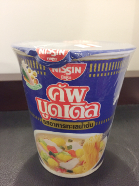 f:id:gogo-thailand:20180522171153j:plain