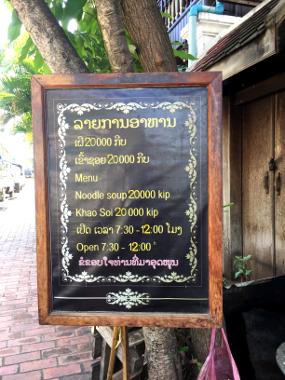 f:id:gogo-thailand:20180713225341j:plain