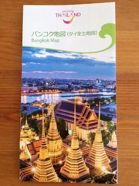 f:id:gogo-thailand:20180822133103j:plain