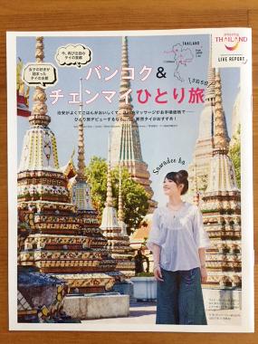 f:id:gogo-thailand:20180822133334j:plain