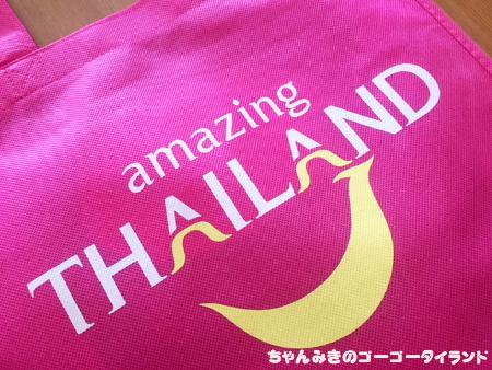 f:id:gogo-thailand:20180915213741j:plain