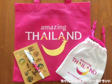 f:id:gogo-thailand:20180915213755j:plain