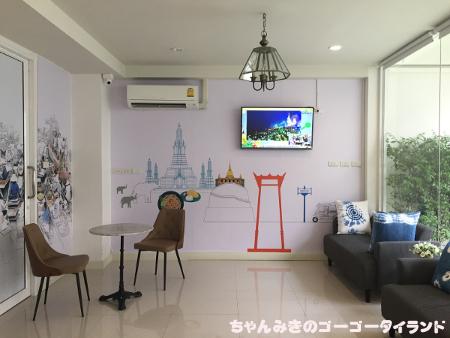 f:id:gogo-thailand:20181030221603j:plain