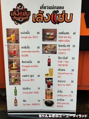f:id:gogo-thailand:20181101222156j:plain