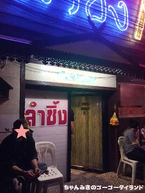 f:id:gogo-thailand:20181107224350j:plain