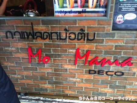 f:id:gogo-thailand:20181113134811j:plain