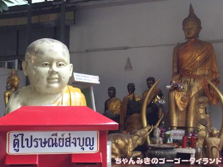 f:id:gogo-thailand:20181114224559j:plain