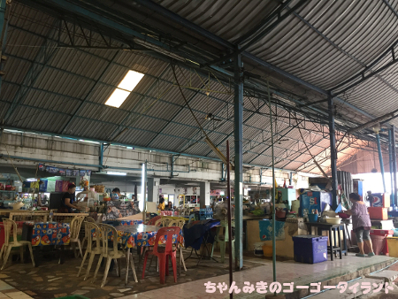 f:id:gogo-thailand:20181114224634j:plain