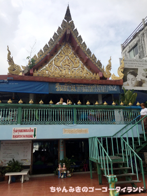 f:id:gogo-thailand:20181114224807j:plain