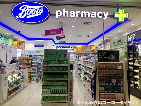 f:id:gogo-thailand:20181226232438j:plain