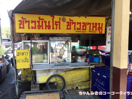 f:id:gogo-thailand:20190228215139j:plain