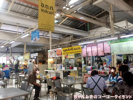f:id:gogo-thailand:20190303171554j:plain