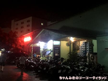 f:id:gogo-thailand:20190311223016j:plain