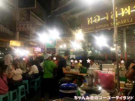 f:id:gogo-thailand:20190404221838j:plain