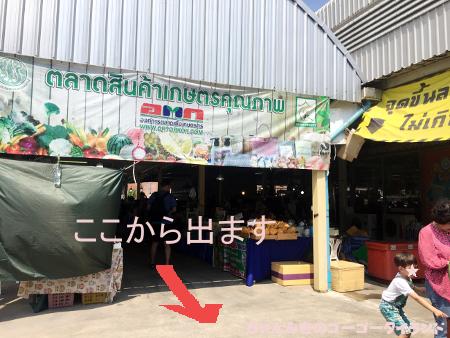 f:id:gogo-thailand:20190408220621j:plain