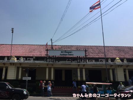 f:id:gogo-thailand:20190410220355j:plain