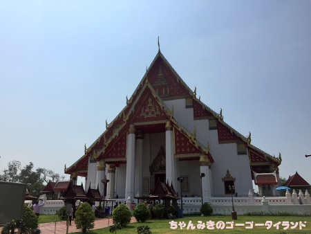 f:id:gogo-thailand:20190410220551j:plain