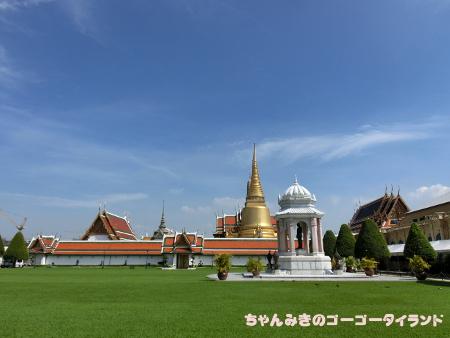 f:id:gogo-thailand:20190418230059j:plain