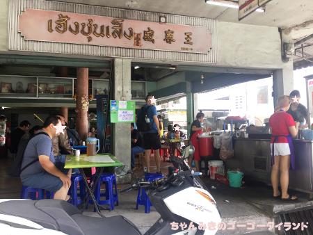 f:id:gogo-thailand:20190824162550j:plain