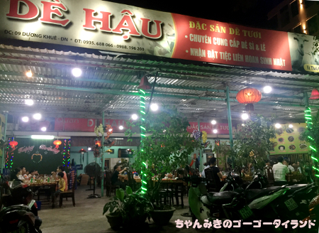 f:id:gogo-thailand:20190907160640j:plain