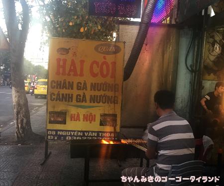 f:id:gogo-thailand:20190911220358j:plain