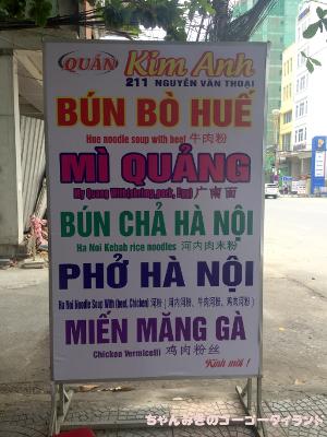 f:id:gogo-thailand:20191003071107j:plain