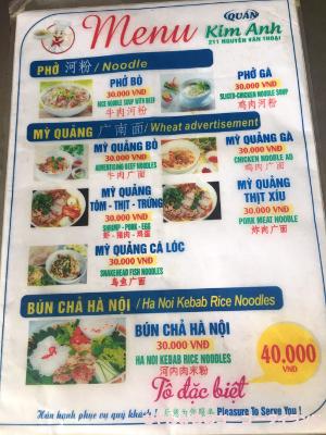f:id:gogo-thailand:20191003071124j:plain