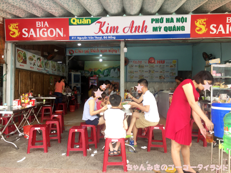 f:id:gogo-thailand:20191003213704j:plain