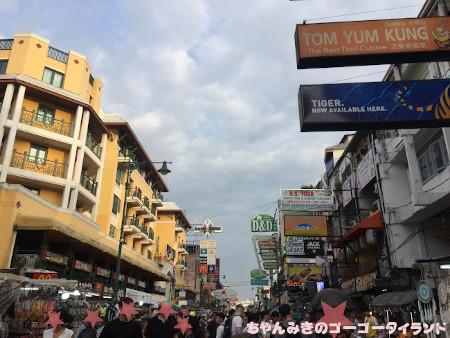 f:id:gogo-thailand:20191128072408j:plain