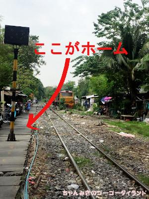 f:id:gogo-thailand:20191206071804j:plain