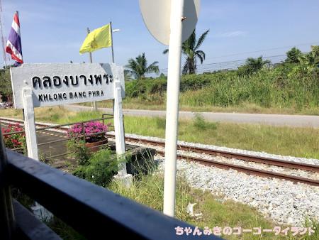 f:id:gogo-thailand:20191206072152j:plain