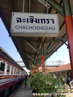 f:id:gogo-thailand:20191206072213j:plain