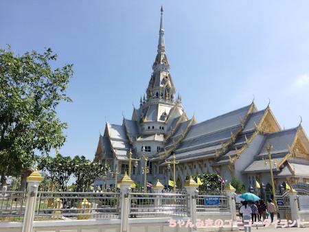 f:id:gogo-thailand:20191206072257j:plain