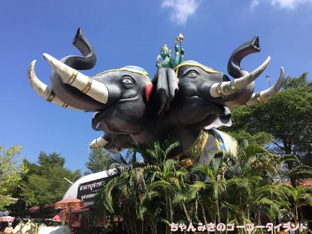 f:id:gogo-thailand:20191206072328j:plain
