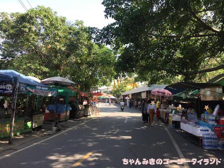 f:id:gogo-thailand:20191206072341j:plain