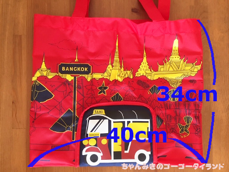 f:id:gogo-thailand:20191208131654j:plain