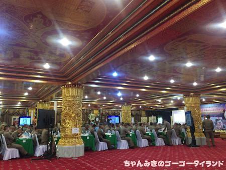 f:id:gogo-thailand:20200107220502j:plain