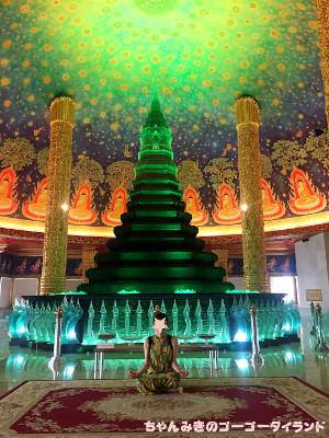 f:id:gogo-thailand:20200107221027j:plain