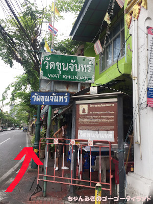 f:id:gogo-thailand:20200107222921j:plain
