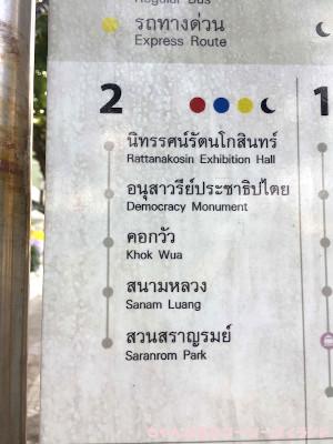 f:id:gogo-thailand:20200214071333j:plain