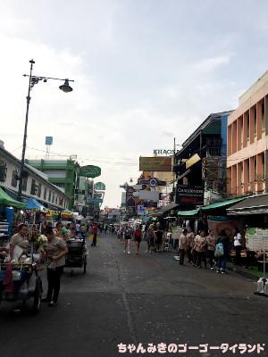 f:id:gogo-thailand:20200214071414j:plain