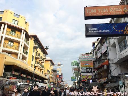 f:id:gogo-thailand:20200214071507j:plain
