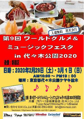 f:id:gogo-thailand:20200226214509p:plain