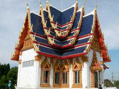 f:id:gogo-thailand:20200529072614j:plain