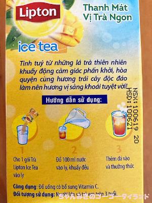 f:id:gogo-thailand:20200721214745j:plain