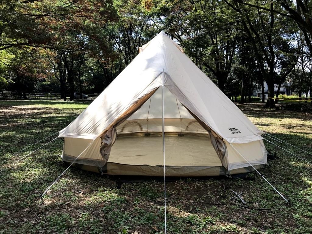 f:id:gogocamp:20181213184320j:plain