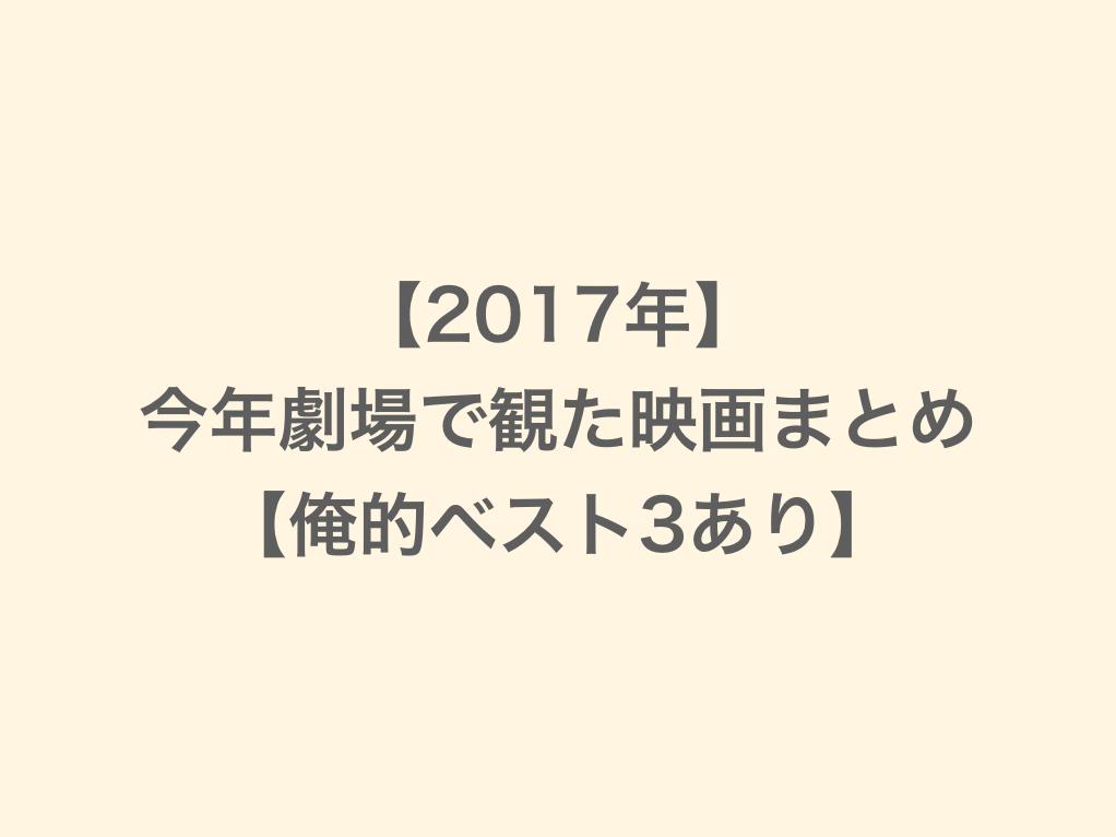 f:id:gogogongon:20180101000030p:plain